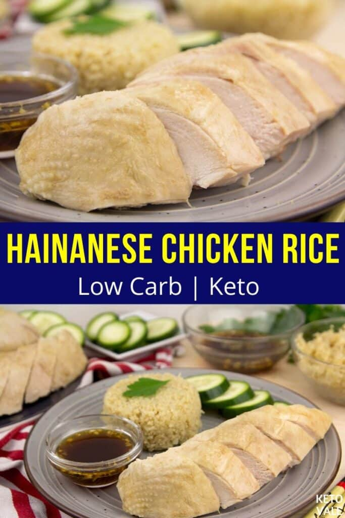 low carb hainanese chicken rice